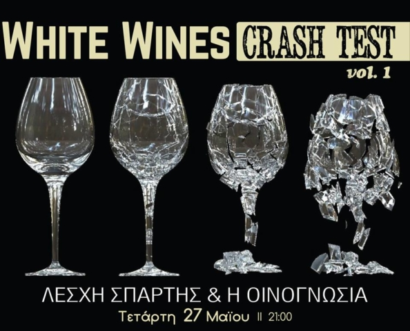 WHITE WINES CRASH TEST Vol.1 | 27-05-2015