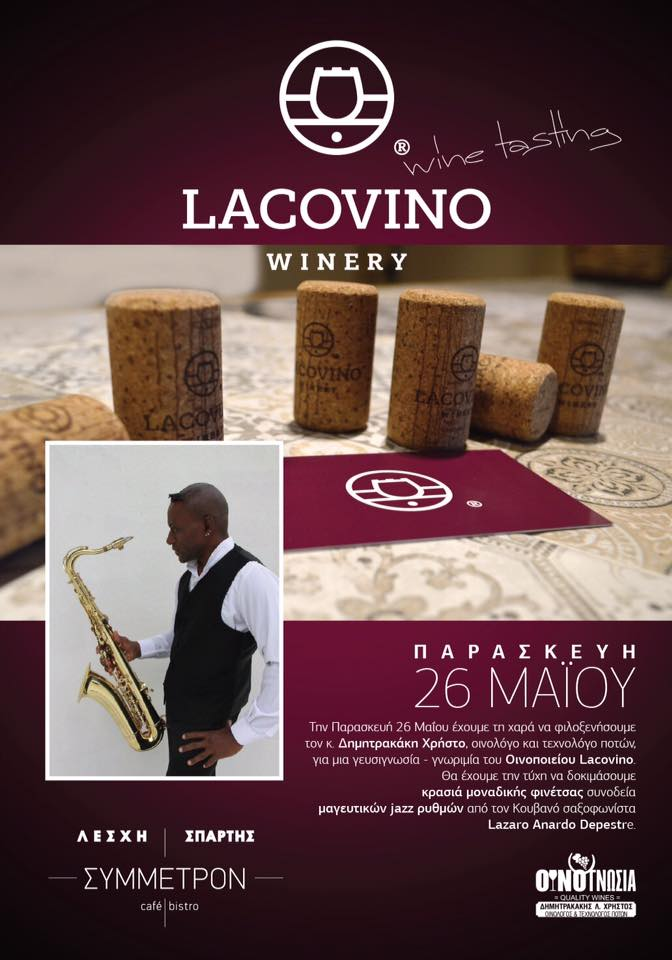 LACOVINO WINERY AND SAXO - JAZZ NIGHT | 26-05-2017
