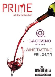 LACOVINO WINERY - WINE TASTING