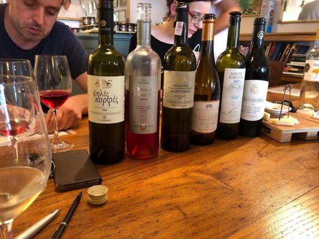 Mazaraki Guesthouse - Wine Seminar by www.oinogosia.wine