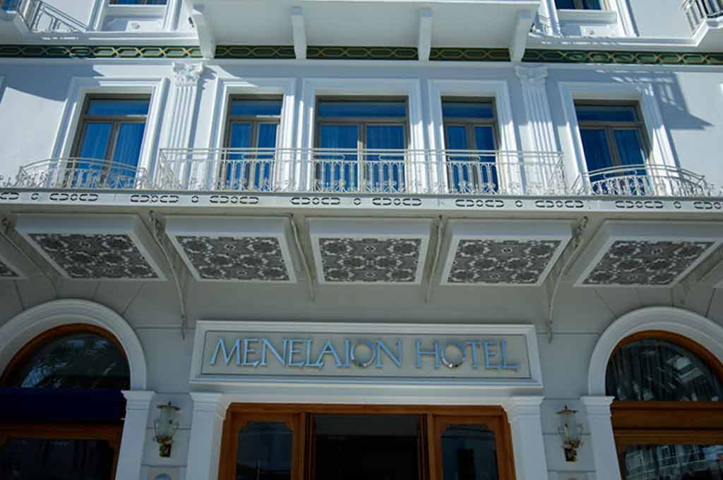 Menelaion Hotel