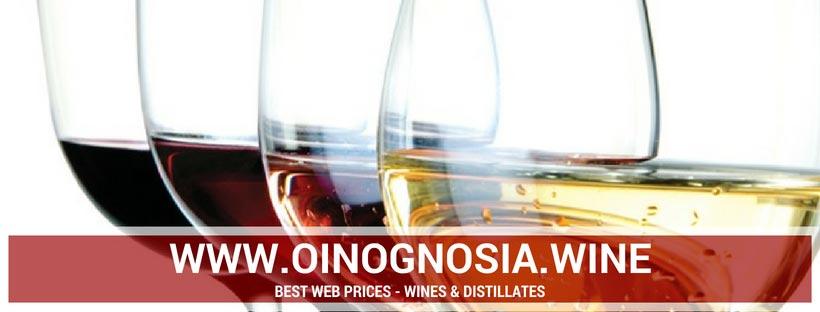 ΟΙΝΟΓΝΩΣΙΑ - eshop - www.oinognosia.wine