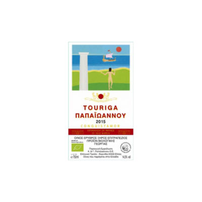 TOURIGA ΠΑΠΑΪΩΑΝΝΟΥ CONQUISTAMOR