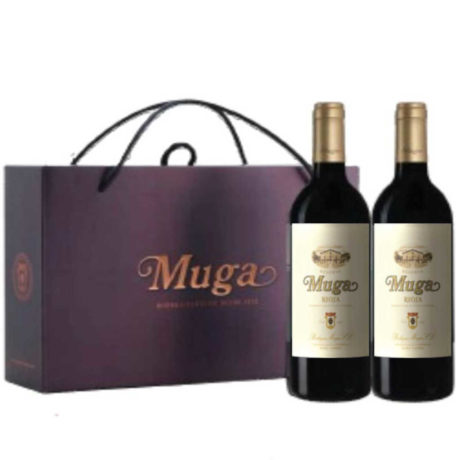 muga_rioja_set_2_bottles